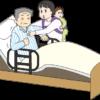 介護ベッド_透過